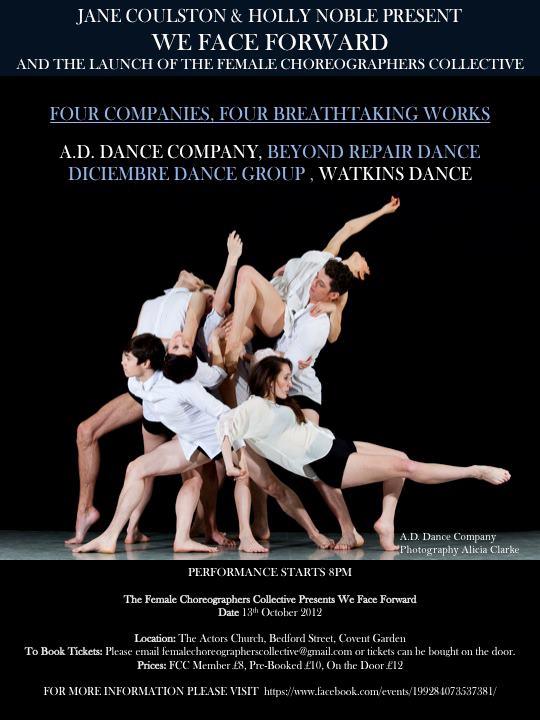 Female Choreographers' Collective